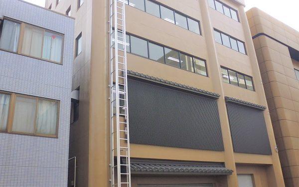 一動作型避難はしご新設工事